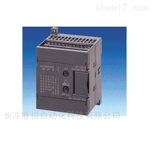 西门子输出继电器6ES7223-1PM22-0XA8