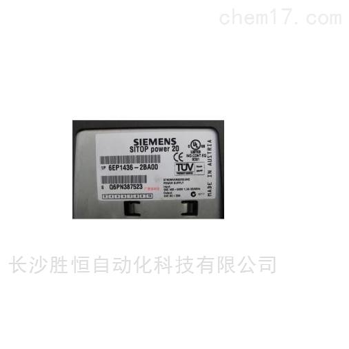 西门子紧凑型CPU/6ES7211-1AE40-0XB0
