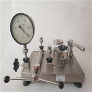 高壓液體壓力校驗臺250MPa