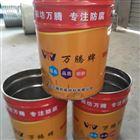 沥青涂料 耐腐蚀性环氧煤沥青漆