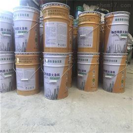 重庆超薄型防火涂料价格