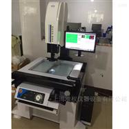 VMS-5040MZ/VMS-5040H中国台湾万濠半自动落地式影像仪