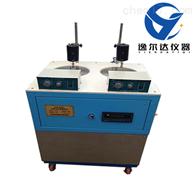 SHR-650IV水泥水化热测定仪