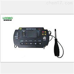 CD8高度集成的多功能气体检测报警仪