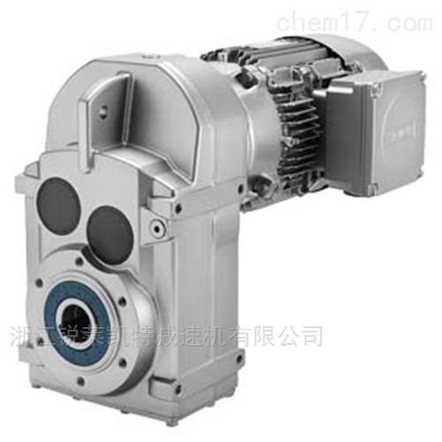 西门子Siemens弗兰德减速机F108减速电机