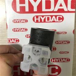 德国贺德克HYDAC电磁阀型号优哪些