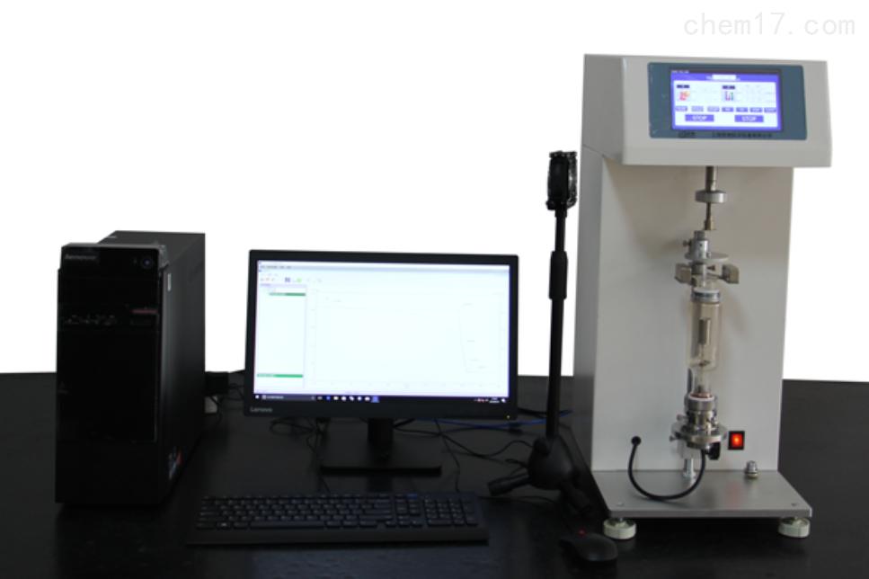 热重分析仪(室温~1250℃)