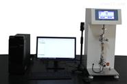 高精度热重分析仪