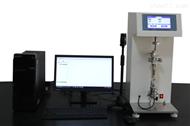 DTG-1450综合热分析仪(室温~1450℃)