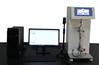 综合热分析仪(室温~1450℃)