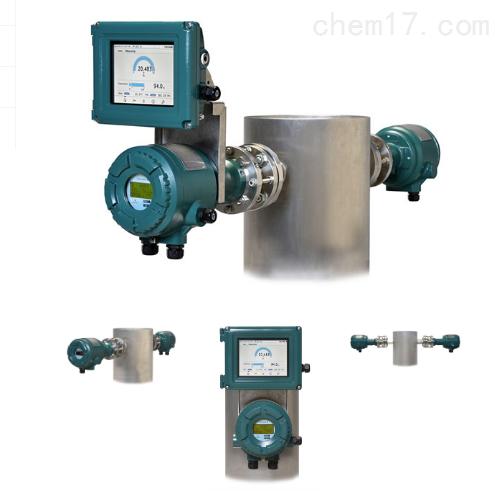 TDLS8000在线气体分析仪