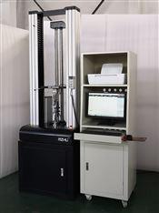 铝合金护罩电子万能试验机