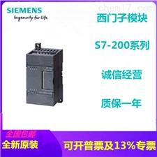 西门子S7-200SMART
