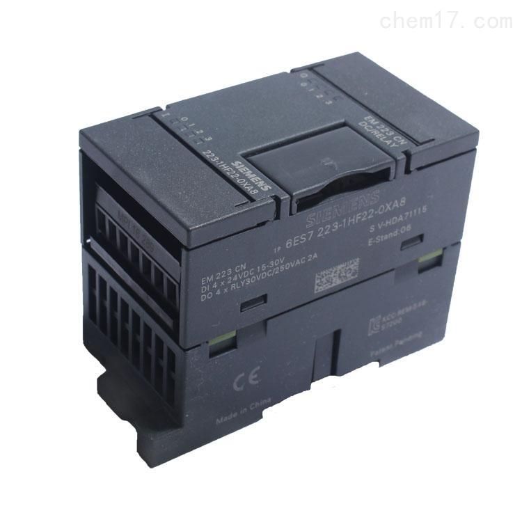 江门西门子PLC模块S7-200