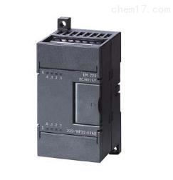 西门子PLC模块S7-200供应