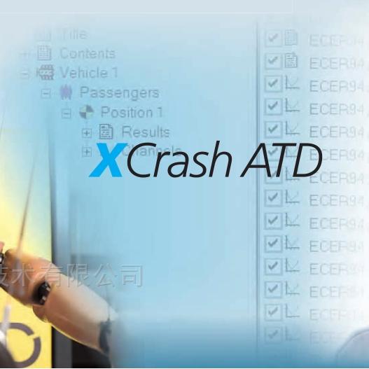 MEASX X-Crash碰撞数据分析软件