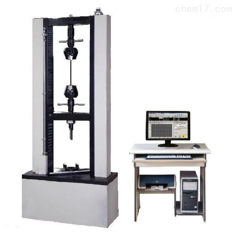 微机控制步进电机万能试验机