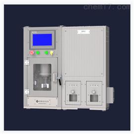 TC-200喹啉/甲苯不溶物无毒化全自动测定 仪
