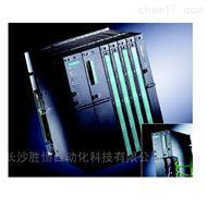 6ES7463-2AA00-0AA0西门子IM463-2接口模块