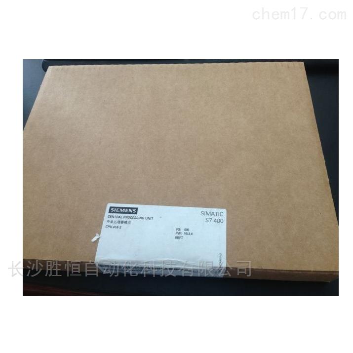 西门子CPU417控制器6ES7417-4XT05-0AB0