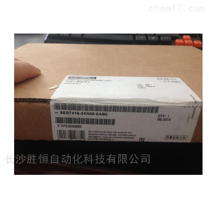 西门子441-2通讯处理器6ES7441-2AA04-0AE0