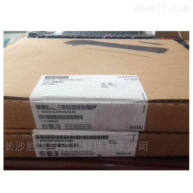 西门子数字电子模块6ES7194-4FB00-0AA0