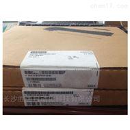 西门子PLC 6GK7443-1EX30-0XE0通信处理器