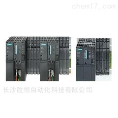 西门子终端器6ES7461-3AA00-7AA0