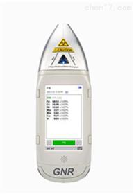 GNR手持式射线荧光光谱仪