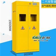 鑫广潍坊全钢防爆气瓶柜,实验室气体钢瓶储存柜