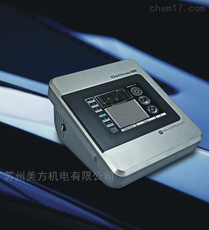 IQ206085度英国RHOPOINT公司最PSD桔皮仪 新品上市