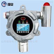 温湿度探测器