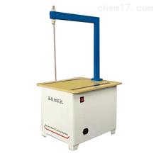 BG-40保温材料泡沫苯板切割机
