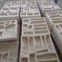 HY-6大型GRC水泥构件低收缩模具胶