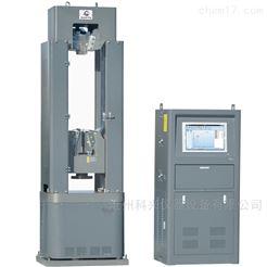 GAW-1000B型微机电液伺服钢绞线试验机