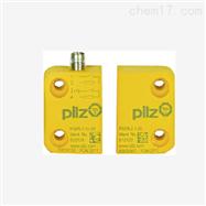 PSEN 2.1p-20 / PSEN 2.1-2德国PILZ磁性安全开关
