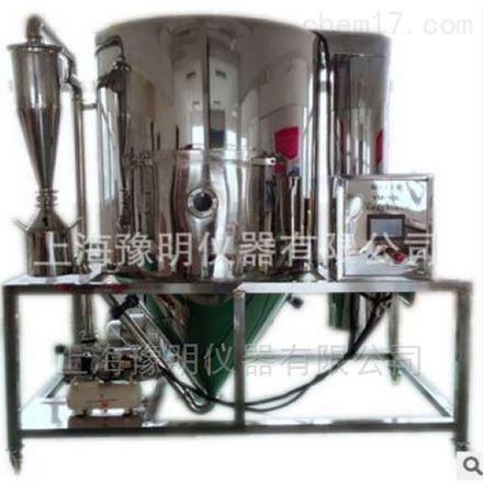 实验室离心喷雾干燥机上海豫明*