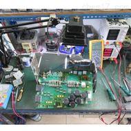 西门子802D数控系统报警207016当天维修好