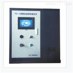 碳基粉末电阻率测定仪