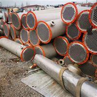 列管式出售二手20平方不锈钢冷凝器