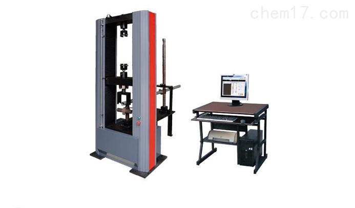 微机控制伺服电机电子万能试验机