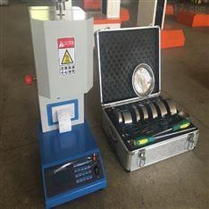 *橡塑材料熔融指数仪