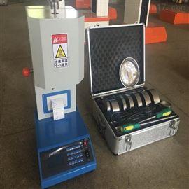 BRT-400z厂家直销橡塑材料熔融指数仪