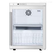 海爾冰箱2-8℃疫苗接種箱HYC-68A醫用冷藏箱