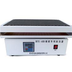 HY-4B恒速型调速多用振荡器