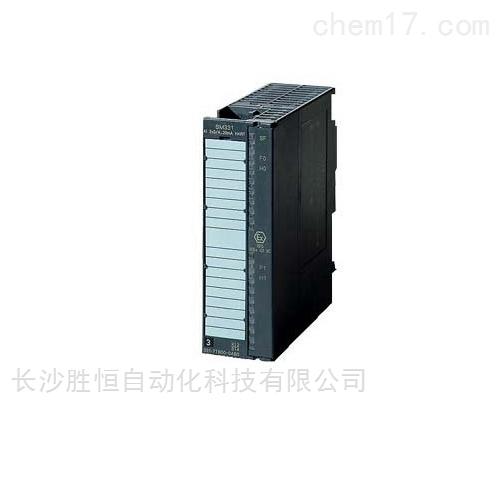 西门子SM321数字量模块