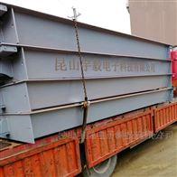 ACX80吨汽车衡 80t电子地磅