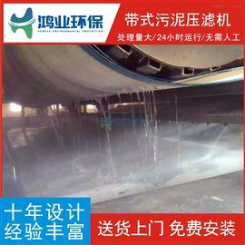 HYDY3500WP1FZ河池建筑垃圾污泥处理设备十四五推荐