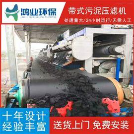 HYDY3500WP1FZ景德镇创新研发造纸厂污泥压榨设备无需人工