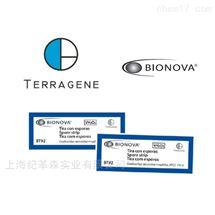 BT92过氧化氢孢子条生物指示剂